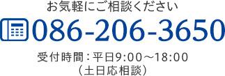 080-206-3650